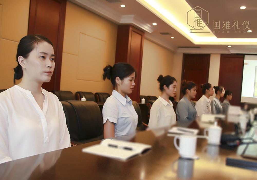 国雅礼仪—企业服务礼仪培训