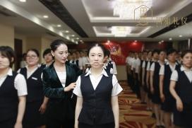国雅礼仪—企业服务礼仪